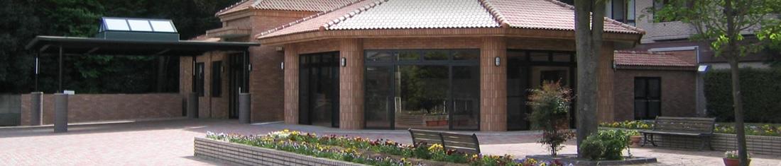 ケアレジデンス水戸 新館デイサービスセンター